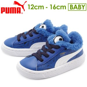 PUMA BASKET SESAME COOKIE MONSTER AC INFANT 361684...