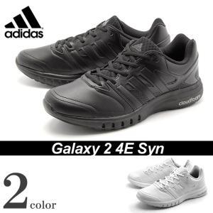 アディダス adidas ギャラクシー 2 4E Syn ス...