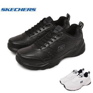 スケッチャーズ スニーカー メンズ ハニガー インフォメイション SKECHERS 999744 ブラック 黒 ホワイト 白 ネイビー スポーティ|Z-SPORTS PayPayモール店