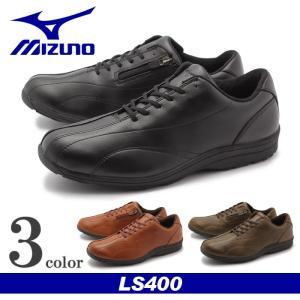ミズノ MIZUNO LS400 スニーカー メンズ