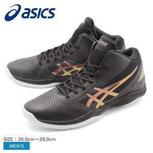 ASICS アシックス メンズ バスケットボールシューズ GELHOOPV 10 TBF339