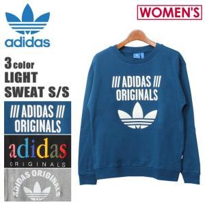 アディダス オリジナルス adidas Originals ライト スウェット シャツ トレーナー レディース