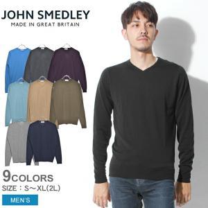 JOHN SMEDLEY ジョンスメドレー セーター シプトン SHIPTON メンズ ニット Vネ...