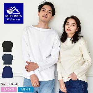 【メール便可】SAINT JAMES セントジェームス 長袖カットソー メンズ レディース ウェッソ...