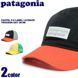 パタゴニア PATAGONIA ハット パステル P-6ラベ...