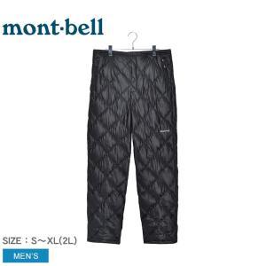 MONTBELL モンベル メンズ パンツ スペリオダウンパンツ 1101471 ロングパンツ 防寒...