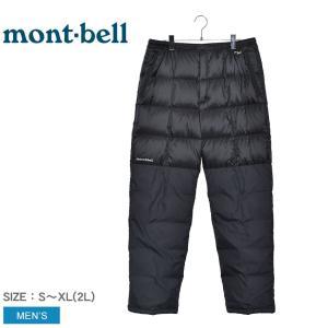 MONTBELL モンベル メンズ パンツ ライトアルパイン ダウンパンツ 1101575 ロングパ...