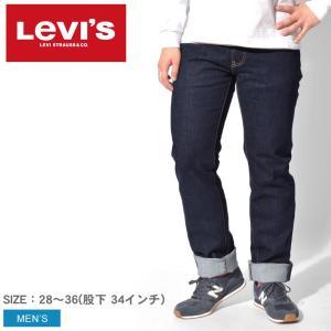 LEVIS リーバイス デニム パンツ 505 レッド タブ ビッグ E  505-1554E 34...