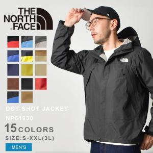 (セール) ザ ノースフェイス アウトドアジャケット メンズ ドット ショット ジャケット THE NORTH FACE NP61930 ブラック 黒 ネイビー 紺
