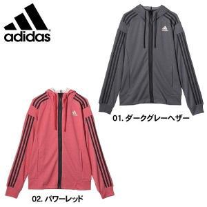 アディダス adidas ジャージ フードジャケット メンズ