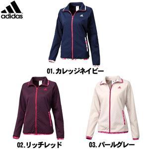 アディダス adidas フリース ジャケット トレーニング レディース