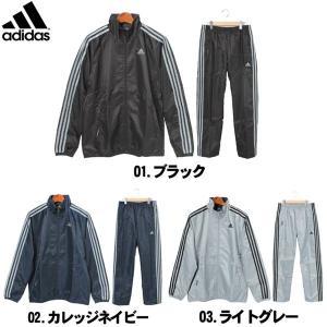 アディダス adidas ESS 3S ブライトツイルジャケット&パンツ 上下セット メンズ