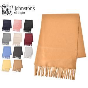 (最安値に挑戦価格) JOHNSTONS ジョンストンズ ストール CASHMERE STALL W...