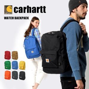 (セール) カーハート リュックサック メンズ レディース ウォッチ バックパック CARHARTT I019534 鞄 デイパック ディパック カジュアル Z-SPORTS PayPayモール店