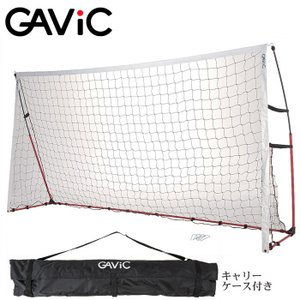 (ポイント15倍) ガビック GAVIC ゴール クイックゴール L GC1233 サッカー フットサル スポーツ 練習 試合 クラブチーム 部活 学校 白 [大型荷物]