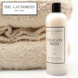【航空便対象外商品】ザ ランドレス THE LAUNDRESS 洗剤 ギフト デリケート ウォッシュ