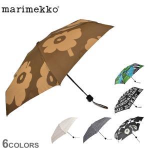 マリメッコ 折りたたみ傘 ストライプ ドット 花柄 カラフル メンズ MARIMEKKO レディース