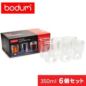BODUM ボダム グラス パヴィーナ ダブルウォールグラス 6個セット 4559-10-12US