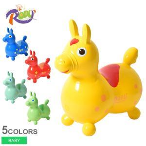ロディ RODY 乗用玩具 ホース HORSE 赤ちゃん ベビー 子供用 おもちゃ ギフト 贈り物 ...