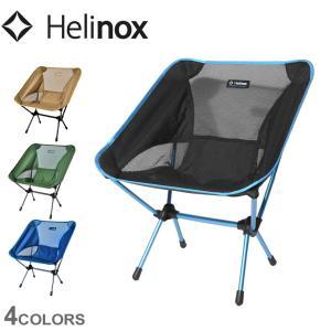 ヘリノックス HERINOX 椅子 チェア チェアワン CHAIR ONE メンズ レディース キャ...