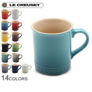 ルクルーゼ マグカップ 360ml LE CREUSET ル・クルーゼ コップ マグ