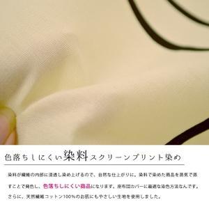 座布団カバー 55×59cm 銘仙判 日本製 ...の詳細画像2