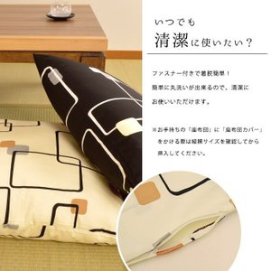 座布団カバー 55×59cm 銘仙判 日本製 ...の詳細画像3