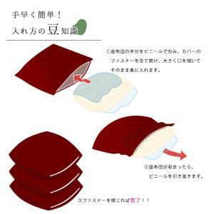 座布団カバー 55×59cm 銘仙判 日本製 ...の詳細画像5