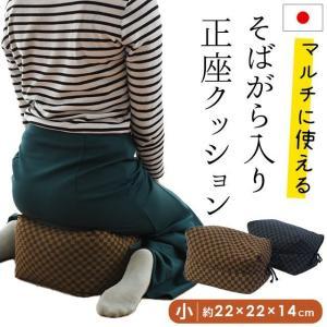 座布団 丸型 直径約40cm 和風 丸ざぶとん 和のここち【4枚以上送料無料】 zabu