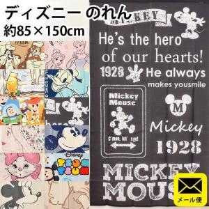 ディズニー のれん 85×150cm キャラクター 暖簾 メール便送料無料|zabu