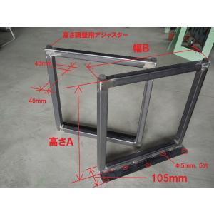 テーブル脚 アイアン パーツ DIY用 オーダー仕様 630 x 800|zacc