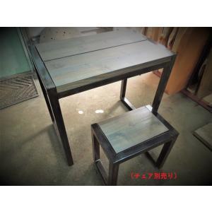 アイアン ワークテーブル ビンテージ風仕上げ カスタマイズOK|zacc