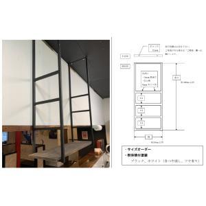 アイアン 天井吊り下げ棚 吊り棚 シェルフ 棚受け フレーム DIY サーズオーダー 粉体焼付塗装可能 1200x350以内|zacc