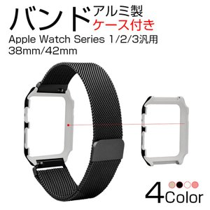 ★「対応機種」 Apple Watch Series Apple Watch Series 2 Ap...