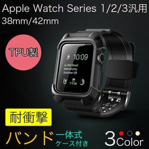 ★「対応機種」 Apple Watch Series 1 Apple Watch Series 2 ...