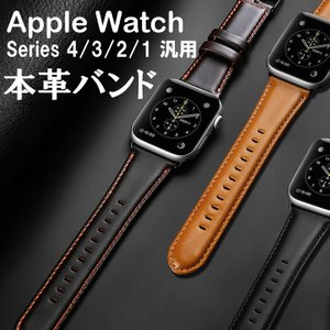 ★「対応機種」 Apple Watch Series 38mm 42mm Apple Watch S...