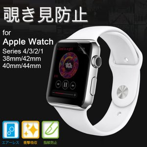★「対応機種」 Apple Watch Series1、Series2、Series3、Series...