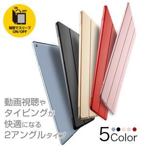 iPad Air 3 ケース 耐衝撃 おしゃれ レザー iPad Air2 カバー 手帳型 放熱 ア...