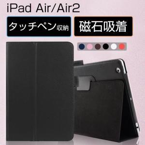 iPadAir3 Air2 ケース 手帳型 おしゃれ 本革調 レザー iPad Air 3 Air ...