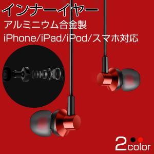 ★「カラー」 レッド(赤)、ブラック(黒)、ホワイト(白)、ピンク  ★「商品特徴」 繊細な音を奏で...