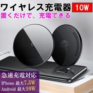 ★「対応機種」 iPhoneXS、iPhoneXS Max、iPhoneXR、iPhoneX、iPh...