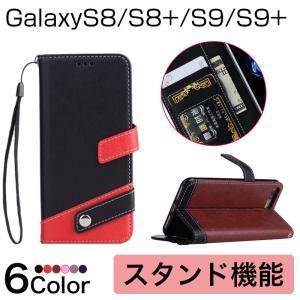 ★「対応機種」 Galaxy S10(ギャラクシー エステン)、Galaxy S10+ (ギャラクシ...