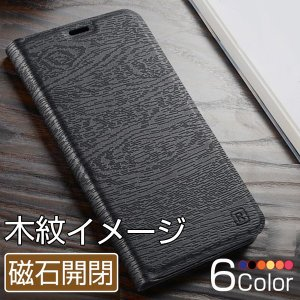 iPhone8 ケース 手帳型 ベルトなし iPhoneX 6s 7 SE ケース 手帳型 マグネット カード収納 iPhone8Plus 7Plus 6sPlus 6Plus 6 5s 手帳型ケース おしゃれ カバー