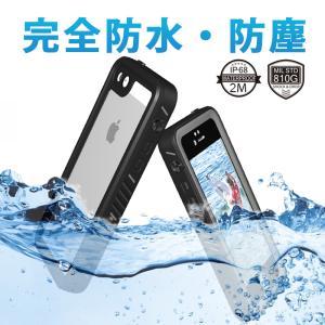 iPhone6s ケース 耐衝撃 iPhone6s Plus ケース IP68 完全防水 防塵 防雪...