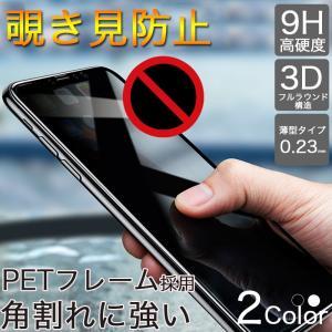 ★「対応機種」 iPhoneX(アイフォンX)  ★「カラー」 ブラック(黒)、ホワイト(白)  ★...
