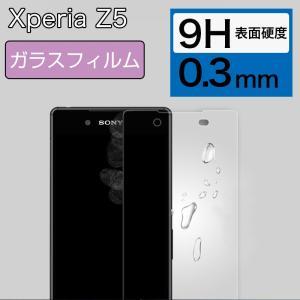 ★「対応機種」 XperiaZ5(エクスペリア ゼット5) SO-01H  ★「商品特徴」 厚み0....