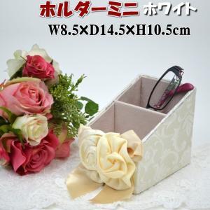 ◆サイズ ◇W8.5×D14.5×H10.5cm  ◆主素材 ◇布張り  ◆説明 ◇光沢のある地模様...