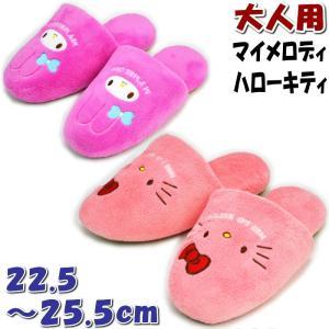 ◆サイズ  ◇22.5〜25.5cm程度 外寸26cm  ※商品タグには22〜24cmとありますが、...