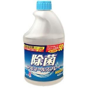 友和 ティポス 除菌アルコールスプレー 減容ボトル付け替え 420mlは安心・安全・強力除菌、100...