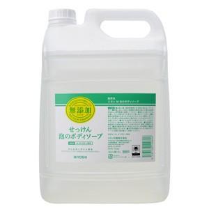ミヨシ石鹸 無添加 泡のボディソープ 5L 業務用|zaccaya